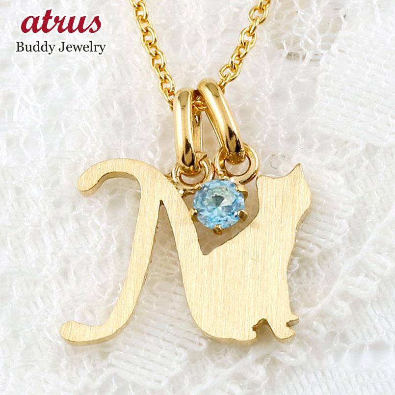 イニシャル N 猫 ネックレス ブルートパーズ  イエローゴールドk18 ペンダント アルファベット ネーム ネコ ねこ 18金  ヘアライン仕上げ レディース チェーン 人気 10月誕生石