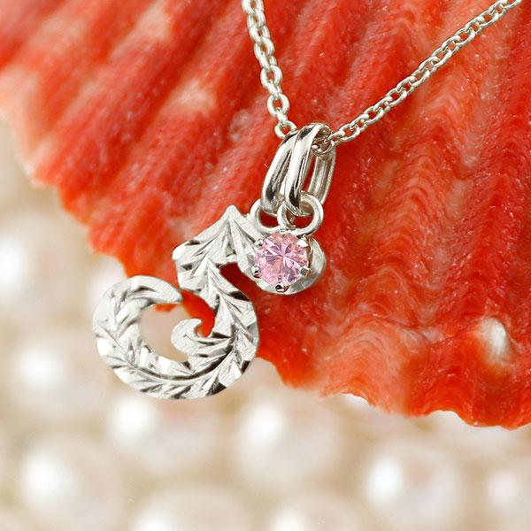ハワイアンジュエリー 数字 5 ピンクサファイア ネックレス ペンダント ホワイトゴールドk18 ナンバー レディース チェーン 人気 9月誕生石