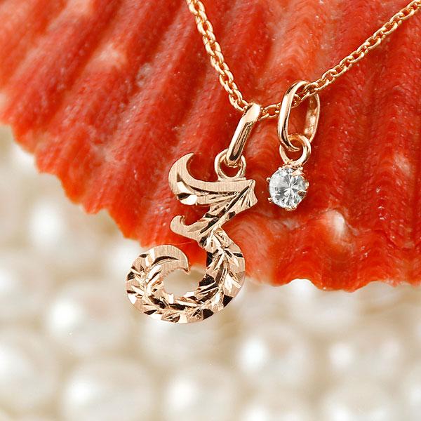 ハワイアンジュエリー 数字 3 ダイヤモンド ネックレス ペンダント ピンクゴールドk10 ナンバー レディース チェーン 人気 4月誕生石