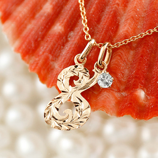ハワイアンジュエリー 数字 8 ダイヤモンド ネックレス ペンダント ピンクゴールドk10 ナンバー レディース チェーン 人気 4月誕生石