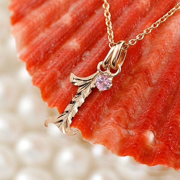 ハワイアンジュエリー 数字 1 ピンクサファイア ネックレス ペンダント ピンクゴールドk10 ナンバー レディース チェーン 人気 9月誕生石