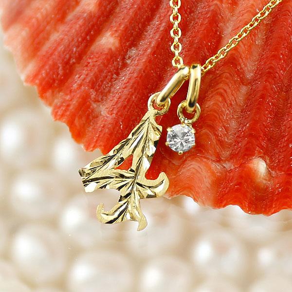 ハワイアンジュエリー 数字 4 ダイヤモンド ネックレス ペンダント イエローゴールドk18 ナンバー レディース チェーン 人気 4月誕生石