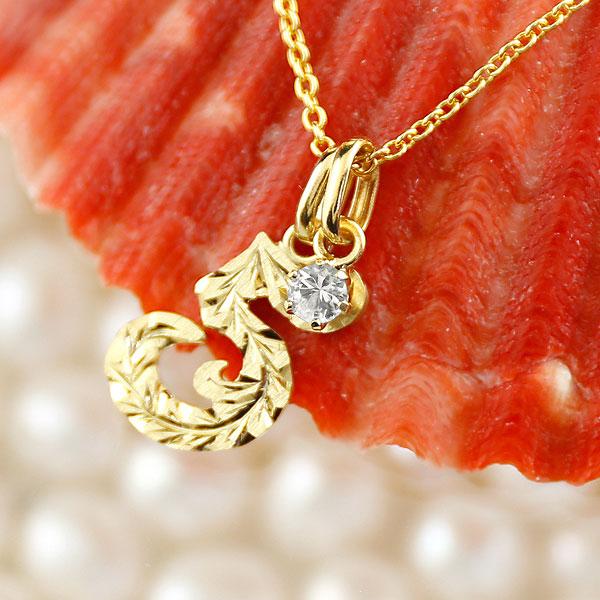 ハワイアンジュエリー 数字 5 ダイヤモンド ネックレス ペンダント イエローゴールドk10 ナンバー レディース チェーン 人気 4月誕生石