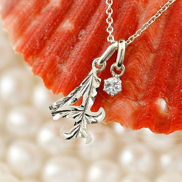 ハワイアンジュエリー 数字 4 ダイヤモンド ネックレス ペンダント ホワイトゴールドk10 ナンバー レディース チェーン 人気 4月誕生石