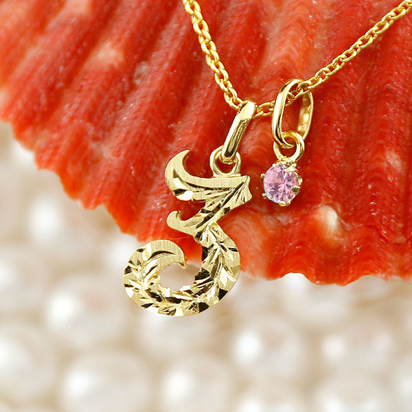 ハワイアンジュエリー 数字 3 ピンクサファイア ネックレス ペンダント イエローゴールドk10 ナンバー レディース チェーン 人気 9月誕生石