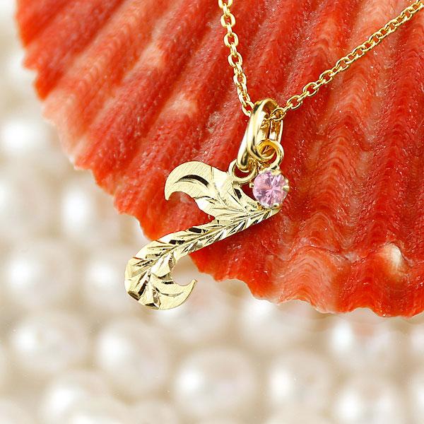 ハワイアンジュエリー 数字 7 ピンクサファイア ネックレス ペンダント イエローゴールドk18 ナンバー レディース チェーン 人気 9月誕生石