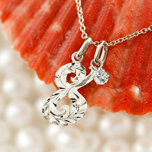 ハワイアンジュエリー 数字 8 ダイヤモンド ネックレス ペンダント ホワイトゴールドk10 ナンバー レディース チェーン 人気 4月誕生石