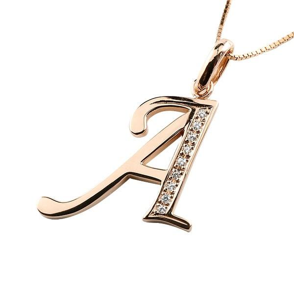 イニシャル A ネックレス ピンクゴールドk10 ペンダント ダイヤモンド アルファベット レディース チェーン 人気