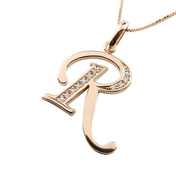 イニシャル R ネックレス ピンクゴールドk18 ペンダント キュービックジルコニア アルファベット レディース チェーン 人気
