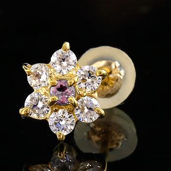 片耳ピアス ダイヤモンド ピンクサファイア ピアス フラワー 花 スタッドピアス イエローゴールドk18 レディース