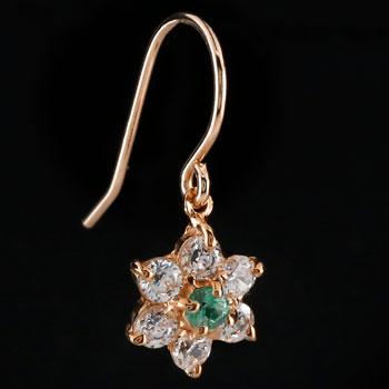 ダイヤモンド エメラルド ピアス フラワー 花 フックピアス ピンクゴールドk18 レディース