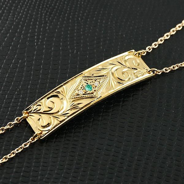 メンズ ハワイアンジュエリー ブレスレット プレート エメラルド イエローゴールドk18 ダイヤモンド ミル打ち ダイヤ 18金