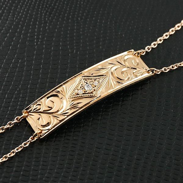 メンズ ハワイアンジュエリー ブレスレット プレート ピンクゴールドk18 ダイヤモンド ミル打ち ダイヤ 18金