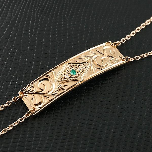 メンズ ハワイアンジュエリー ブレスレット プレート エメラルド ピンクゴールドk18 ダイヤモンド ミル打ち ダイヤ 18金