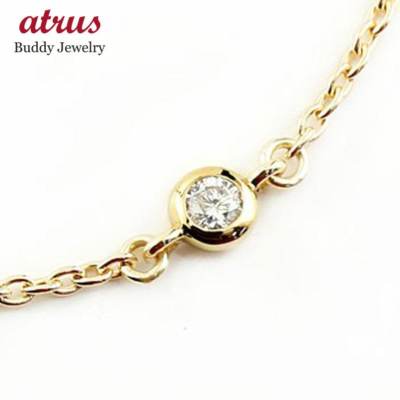 【【送料無料】ダイヤモンド:ブレスレット:イエローゴールドK18:ダイヤモンド:0.05ct:一粒ダイヤ:K18:工房直販:特別価格