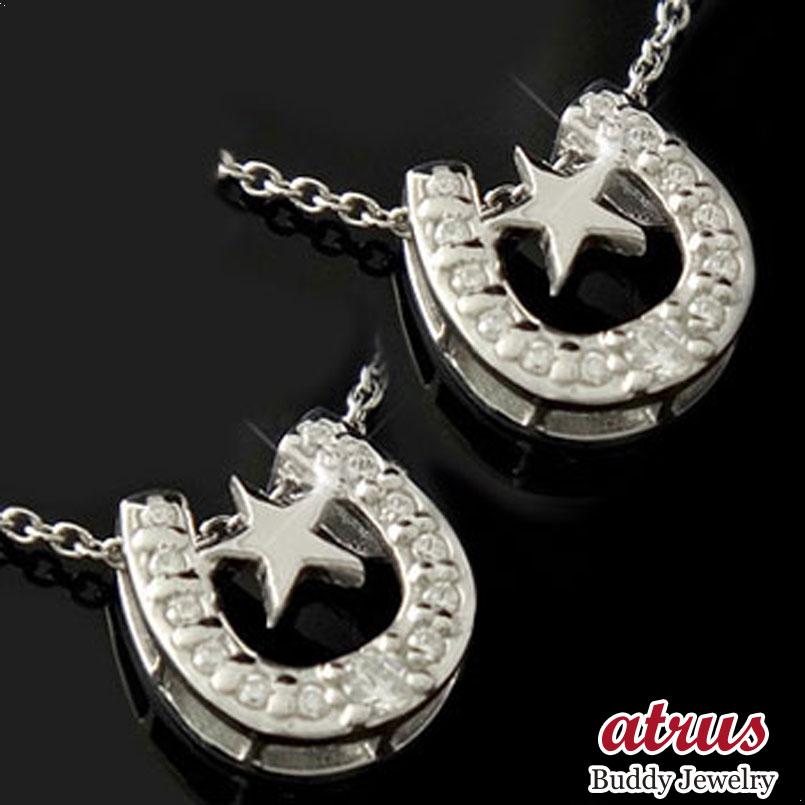 ペアペンダント 馬蹄 ダイヤモンド ホースシュー ペンダント プラチナ900