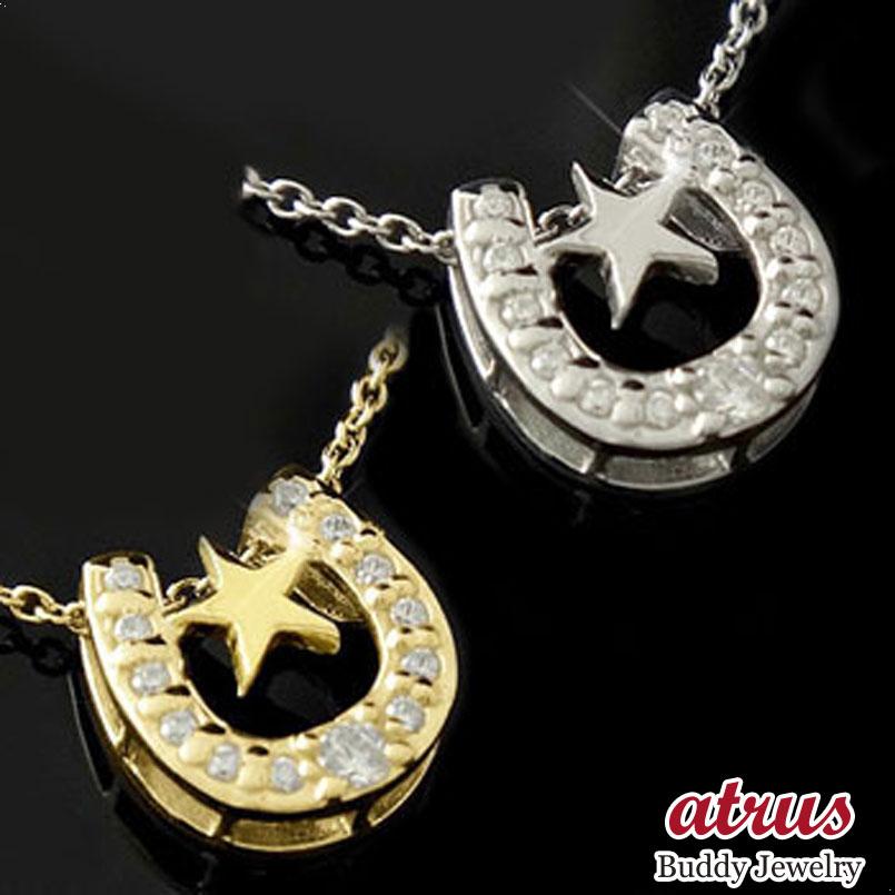 ペアペンダント 馬蹄 ダイヤモンド ホースシュー ペンダント ホワイトゴールドk18