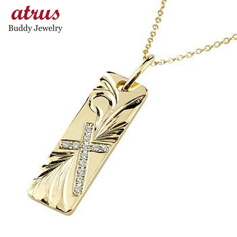 ハワイアンジュエリー クロス ダイヤモンド ネックレス ペンダント イエローゴールドk18 18金 十字架 チェーン 人気 ダイヤ