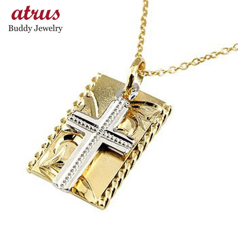 メンズ ハワイアンジュエリー クロス プレート ネックレス プラチナ イエローゴールドk18 ペンダント 十字架 コンビ ミル打ちデザイン チェーン 人気 男性用
