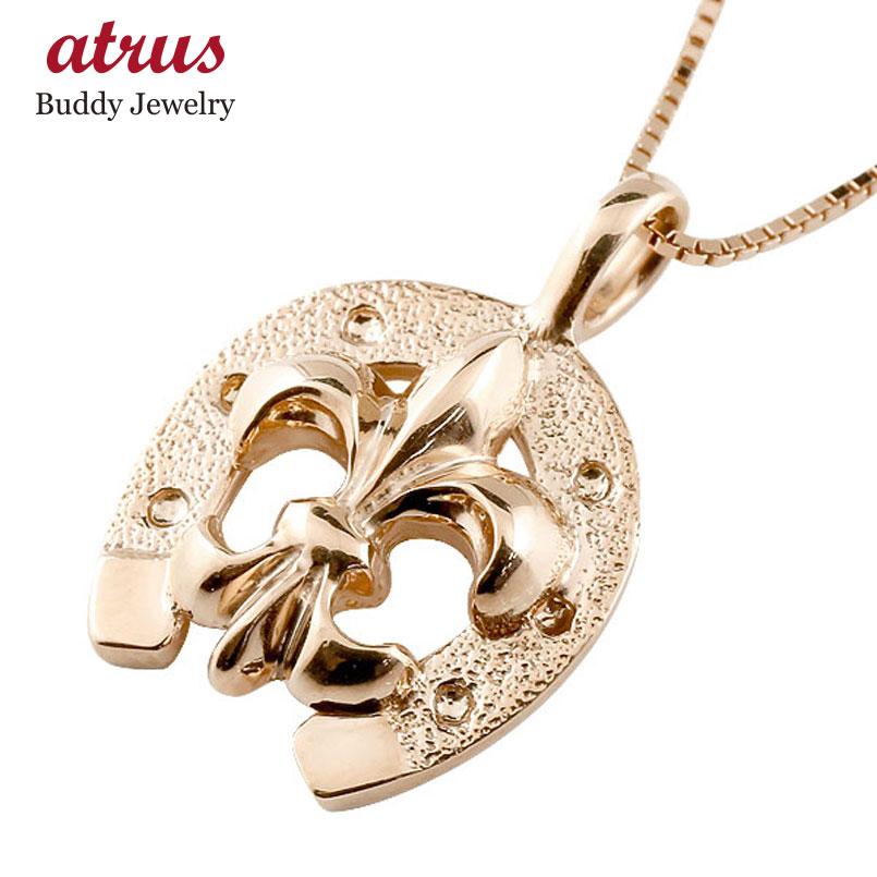 メンズ 馬蹄 ネックレス ユリの紋章 ペンダント ピンクゴールドk18 ホースシュー 18金 シンプル チェーン 人気 蹄鉄
