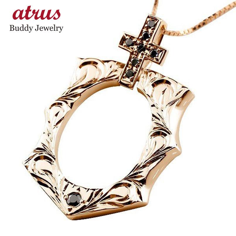 メンズ ハワイアン ブラックダイヤモンド 馬蹄 ピンクゴールドk10 クロス ネックレス ペンダント 10金 十字架 ホースシュー 蹄鉄 アンティーク風 チェーン 人気