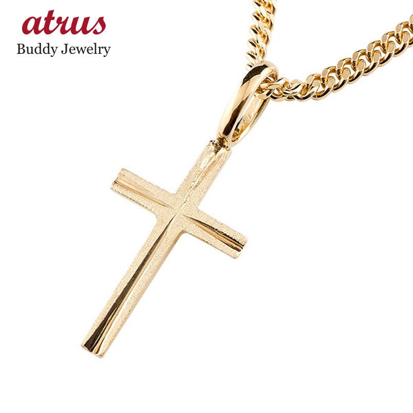 メンズ クロス ネックレス ピンクゴールドk18 ペンダント 十字架 地金 シンプル ホーニング加工 チェーン 人気
