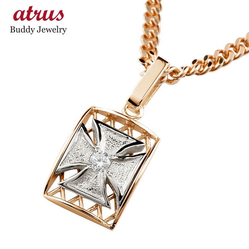 喜平用 メンズ ペンダント プラチナ ダイヤモンド アイアンクロス 十字架 盾 一粒 ネックレス 男性用 コントラッド 東京