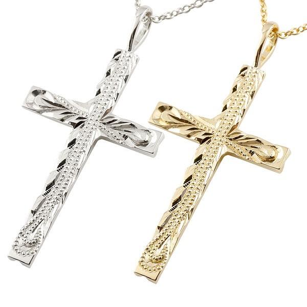 メンズ ハワイアンジュエリー ペアネックレス クロス ホワイトゴールドk10 ペンダント 十字架 ミル打ちデザイン チェーン 人気