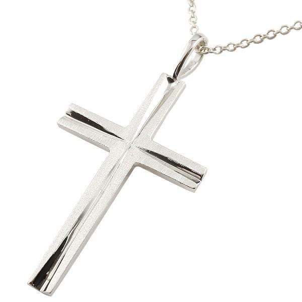 メンズ クロス ネックレス プラチナ ペンダント 十字架 地金 シンプル ホーニング加工 チェーン 人気