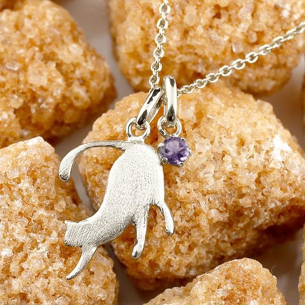 猫 ネックレス アメジスト 一粒 プラチナ ペンダント ネコ ねこ 2月誕生石 メンズ チェーン 人気