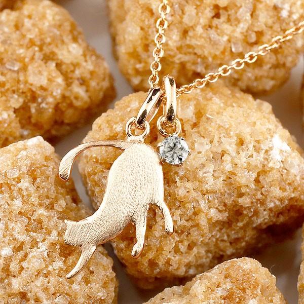 猫 ネックレス ダイヤモンド 一粒 ダイヤ ペンダント ピンクゴールドk10 ネコ ねこ メンズ チェーン 人気