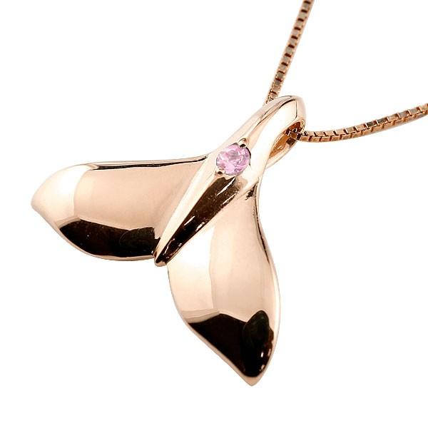ネックレス ピンクゴールド ホエールテール ペンダント マリン系 シンプル k18 チェーン 人気 メンズ