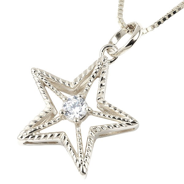 メンズ ネックレス シルバー ダイヤモンド 星 一粒 大粒 ペンダント sv925 チェーン 地金 スター