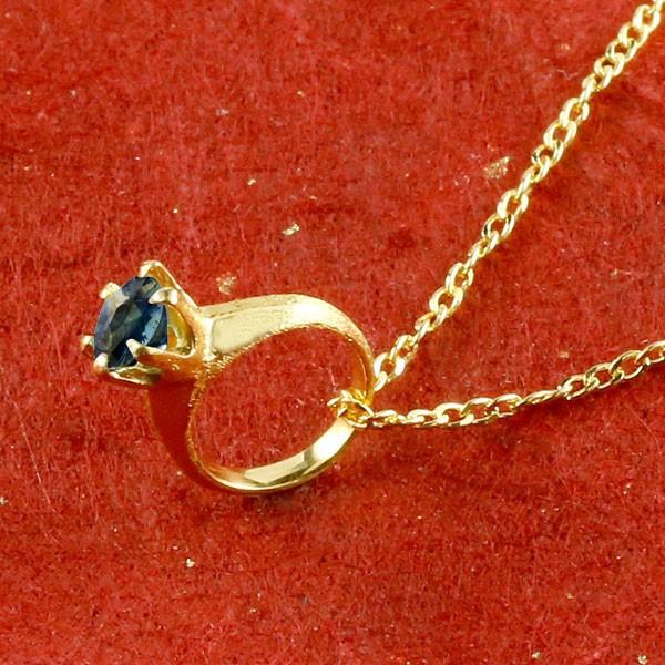 純金 ベビーリング サファイア 一粒 ペンダント 誕生石 出産祝い ネックレス メンズ 9月誕生石 24金 k24 立爪 人気