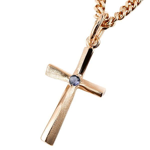 ネックレス メンズ 喜平用 キヘイ クロス アイオライト ピンクゴールドk10 ペンダント 十字架 シンプル つや消し 男性用 キヘイチェーン