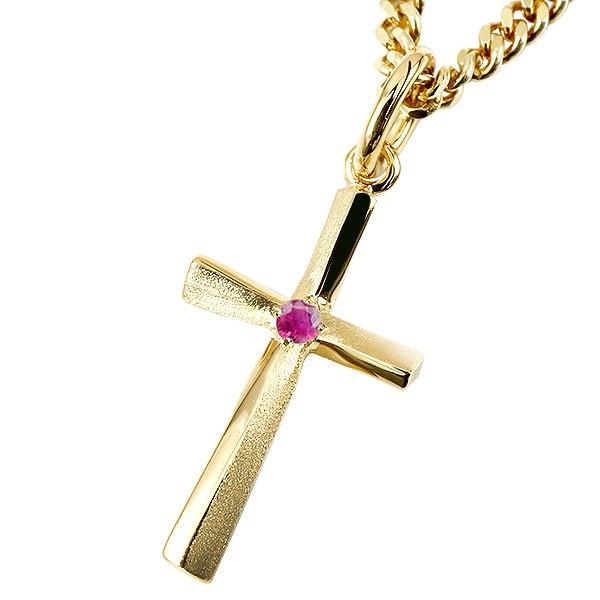 ネックレス メンズ 喜平用 キヘイ クロス ルビー イエローゴールドk18 ペンダント 十字架 シンプル つや消し 男性用 キヘイチェーン