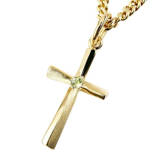 ネックレス メンズ 喜平用 キヘイ クロス ペリドット イエローゴールドk10 ペンダント 十字架 シンプル つや消し 男性用 キヘイチェーン
