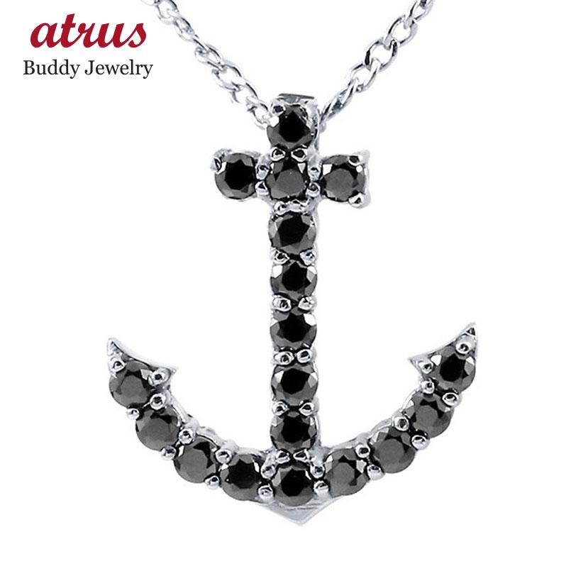 ネックレス メンズ ブラックダイヤモンド シルバー イカリ ペンダント sv925 チェーン アンカー マリン系 人気