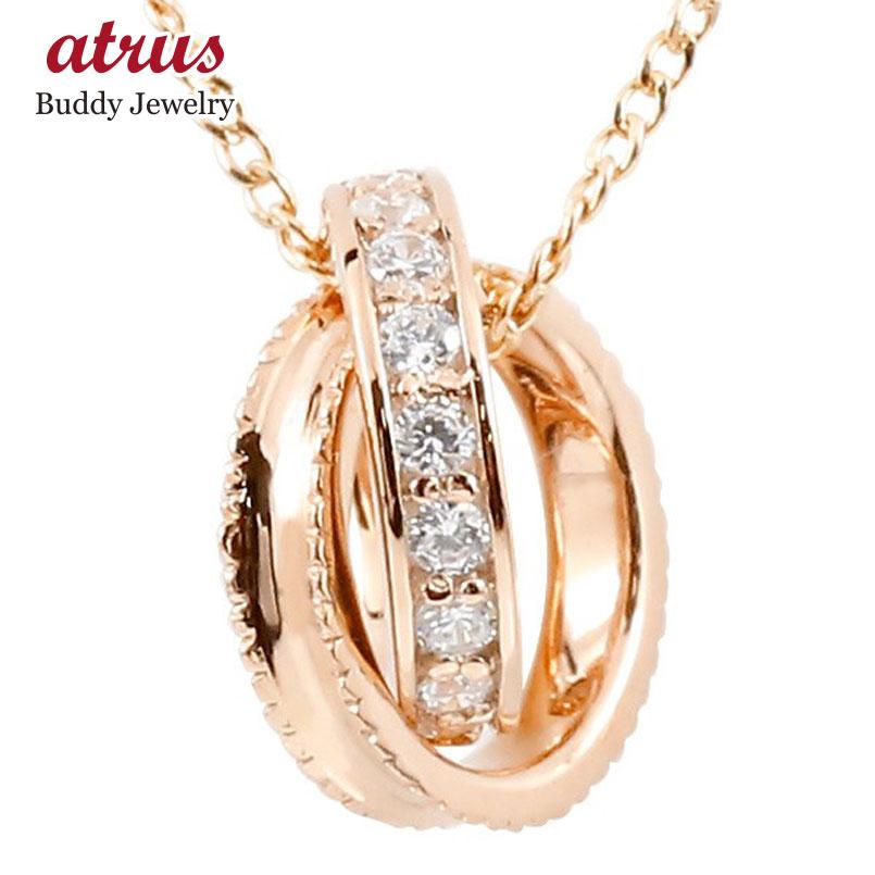 ネックレス ダイヤモンド ネックレス ペンダント ピンクゴールドk10 ダイヤリングネックレス ミル打ち エタニティー プラチナ チェーン 10金 10k