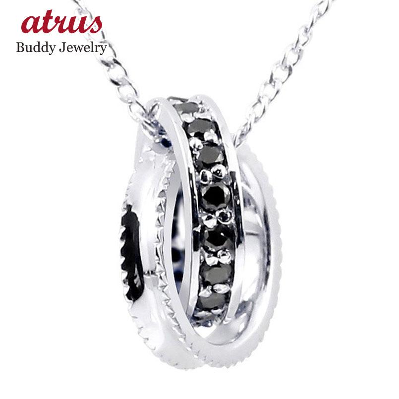 ネックレス ブラックダイヤモンド ネックレス ペンダント シルバー925 ダイヤリングネックレス ミル打ち エタニティー チェーン レディース