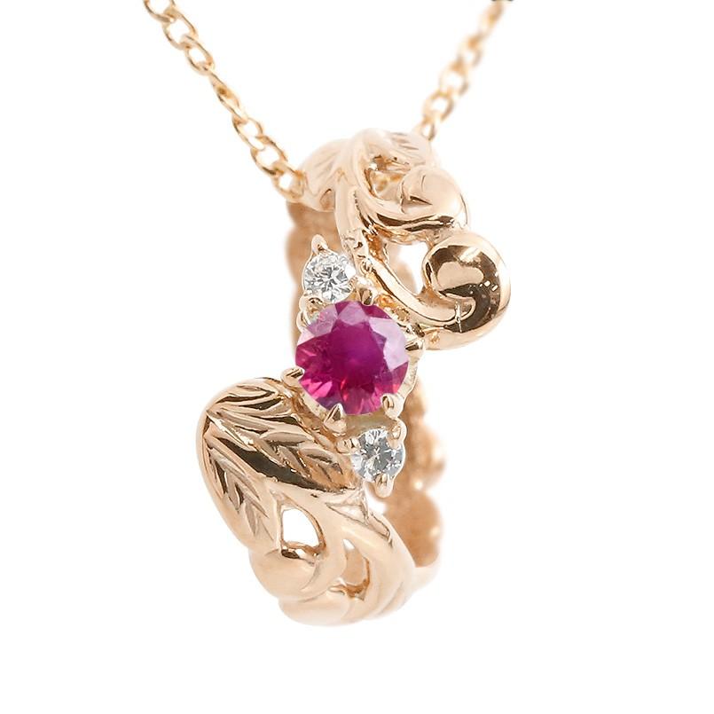 ハワイアンジュエリー ネックレス ルビー ダイヤモンド ピンクゴールドk18 ベビーリング チェーン ネックレス シンプル 人気 プレゼント