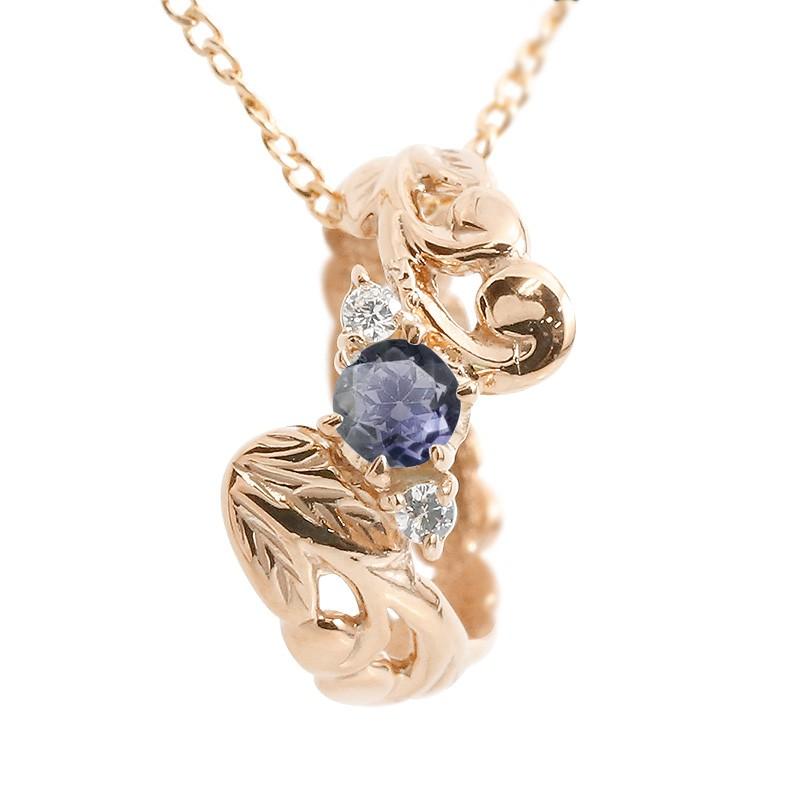 ハワイアンジュエリー ネックレス アイオライト ダイヤモンド ピンクゴールドk10 ベビーリング チェーン ネックレス シンプル 人気 プレゼント