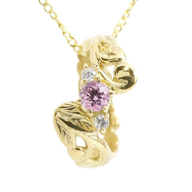 ハワイアンジュエリー ネックレス ピンクサファイア ダイヤモンド イエローゴールドk10 ベビーリング チェーン ネックレス シンプル 人気 プレゼント