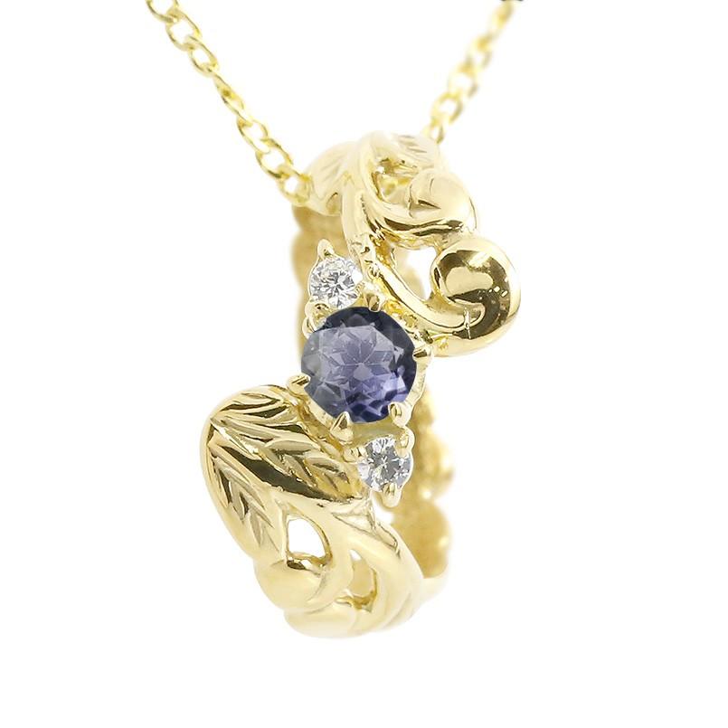 ハワイアンジュエリー ネックレス アイオライト ダイヤモンド イエローゴールドk10 ベビーリング チェーン ネックレス シンプル 人気 プレゼント