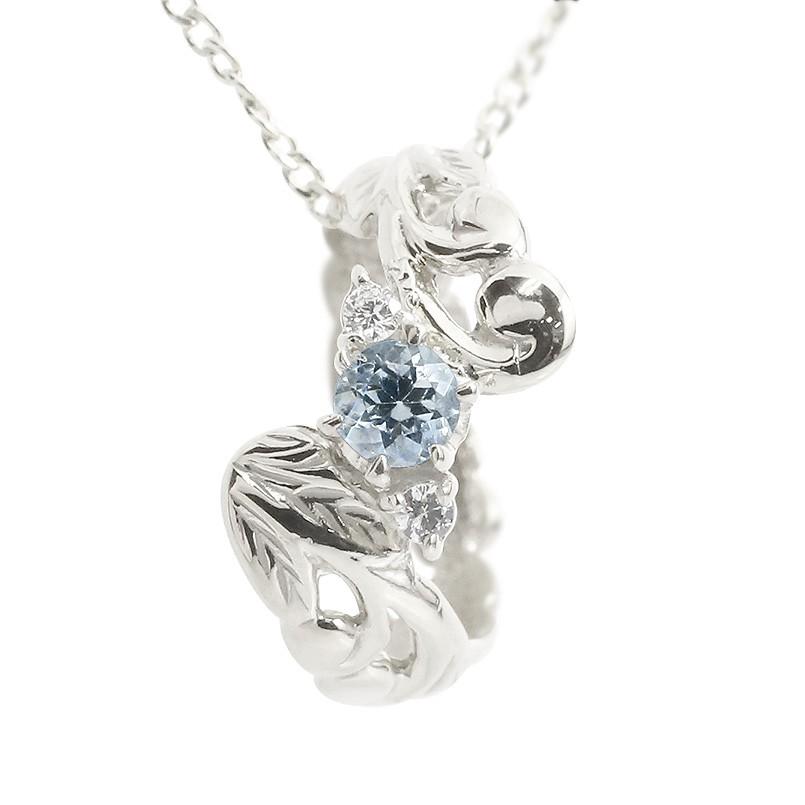 ハワイアンジュエリー プラチナネックレス アクアマリン ダイヤモンド ベビーリング チェーン ネックレス シンプル 人気 プレゼント