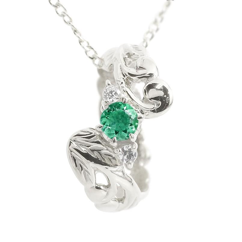 ハワイアンジュエリー プラチナネックレス エメラルド ダイヤモンド ベビーリング チェーン ネックレス シンプル 人気 プレゼント