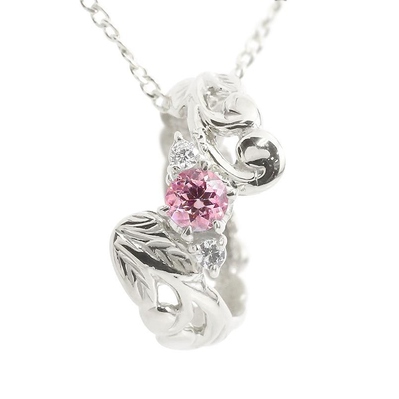 ハワイアンジュエリー プラチナネックレス ピンクトルマリン ダイヤモンド ベビーリング チェーン ネックレス シンプル 人気 プレゼント