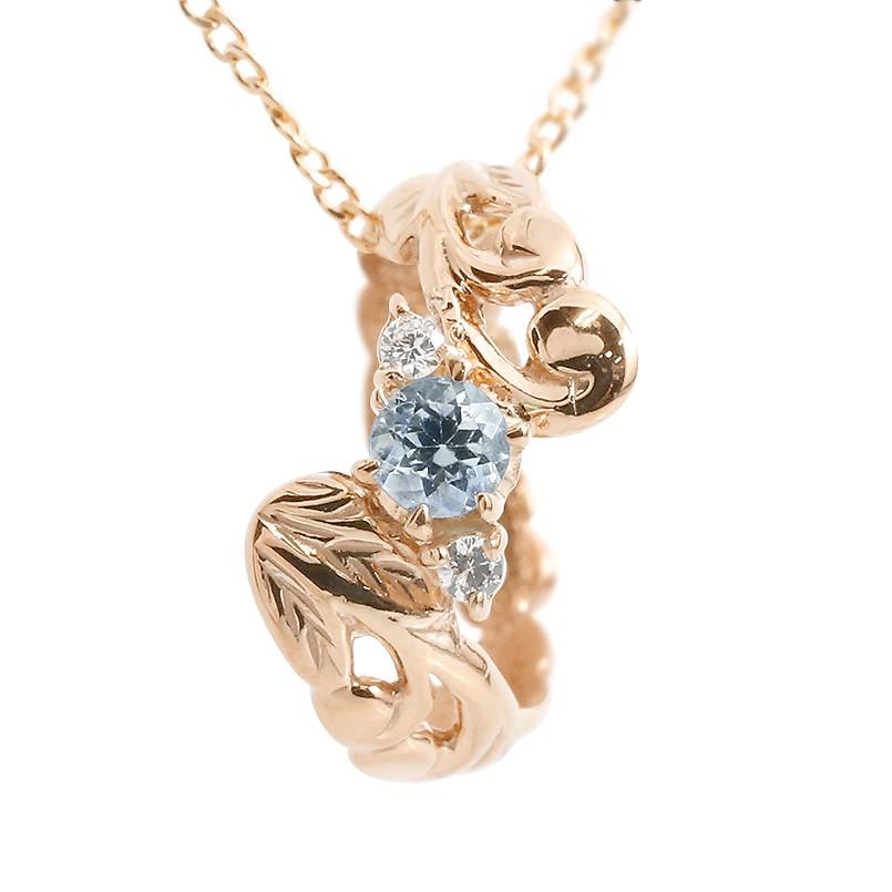 ハワイアンジュエリー ネックレス アクアマリン ダイヤモンド ピンクゴールドk18 ベビーリング チェーン ネックレス シンプル 人気 プレゼント