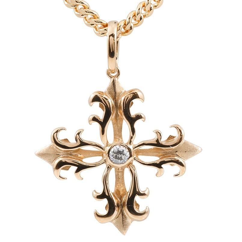 喜平用 メンズ ダイヤモンド ネックレス ピンクゴールドK10 クロス 透かし ペンダント 十字架 10金 シンプル ダイヤ 男性用 キヘイチェーン つや消し 人気 父の日