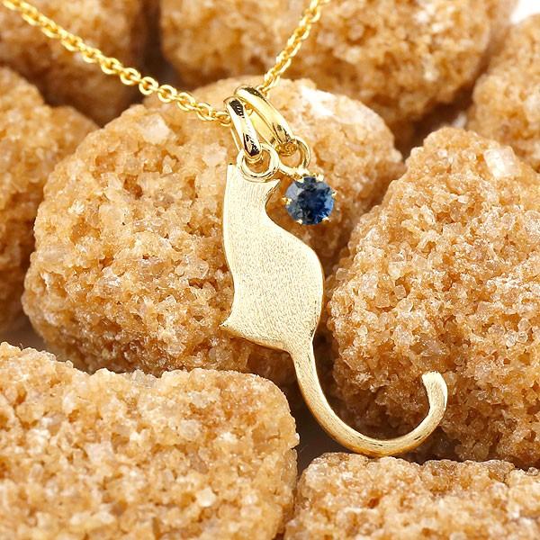 猫 ネックレス ブルーサファイア 一粒 ペンダント イエローゴールドk10 ネコ ねこ 9月誕生石 メンズ チェーン 人気
